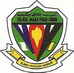 SMAP GURUN, O8300 GURUN, KEDAH DARUL AMAN